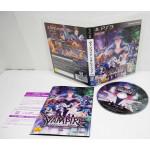 Vampire Resurrection, PS3