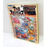 Super Smash Bros - guidebok