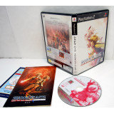 Shadow Hearts: From the New World, PS2