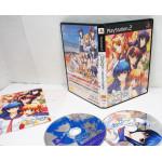 Tsuyo Kiss - Mighty Heart, PS2