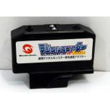 Wonderswan Digimon adapter