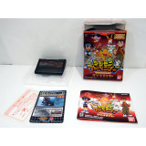 Digimon Adventure: Cathode Tamer (boxat), WS