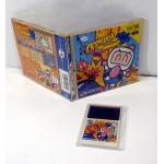 Bomberman '93, PCE