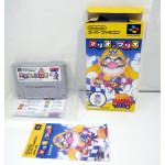 Mario & Wario (boxat), SFC