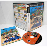 Seek and Destroy / Shin Combat Choro Q, PS2