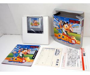 Virtual Pro Yakyuu '95 (boxat), VB