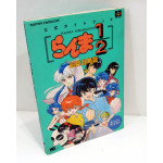 Ranma ½ Chougi Ranbu Hen - officiell guidebok