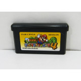 Super Mario Advance 4, GBA