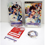 Harukanaru Toki no Naka de 5, PSP
