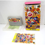 Super Bomberman (boxat), SFC