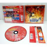 Pocket Digimon World, PS1