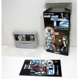T2: The Arcade Game (boxat), SFC