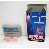 Cho Aniki: Bakuretsu Ranto Hen (boxat), SFC