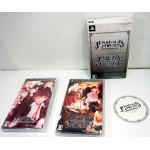 Diabolik Lovers Twin Pack, PSP