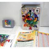 Pokemon Stadium 2 (boxat), N64