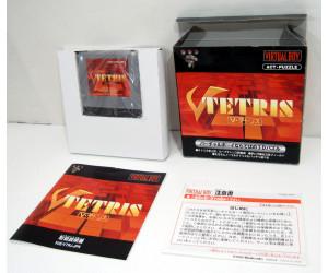 V-Tetris, VB