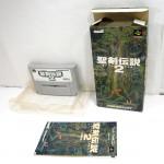 Seiken Densetsu 2 / Secret of Mana (boxat), SFC