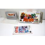 Super Mario RPG (boxat), SFC