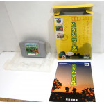 Animal Crossing / Doubutsu no Mori (boxat), N64