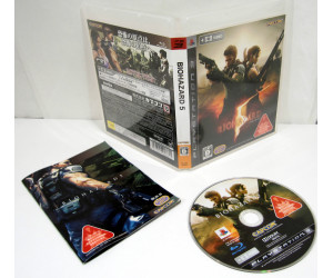 Biohazard 5 / Resident Evil 5, PS3