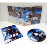 Hokuto Musou / Fist of the North Star - Ken's Rage, PS3