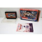 Dragon Quest III (boxat), FC