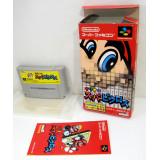 Mario's Super Picross (boxat), SFC