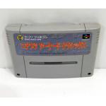 Nichibutsu Arcade Classics, SFC