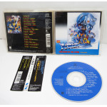 X-Men Children of the Atom - Original Soundtrack OST