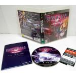 Star Ocean 4 the last hope, PS3