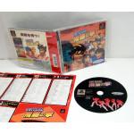 Virtual Hiryuu no Ken, PS1