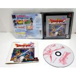 Dragon Quest IV, PS1