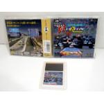 F1 Circus '92, PCE