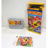 Hello Pac-man / Pacman 2 (boxat), SFC