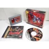 Ultraman: Hikari No Kyojin (boxset), Saturn