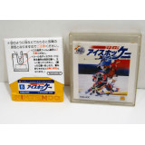 Konamic Ice Hockey / Blades of Steel, FDS