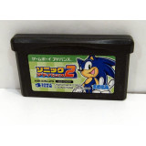 Sonic Advance 2, GBA