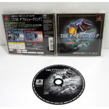 The Double Shooting: RayStorm x RayCrisis, PS1