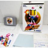 Baku Bomberman (boxat), N64