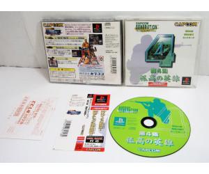 Capcom Generation 4, PS1