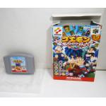 Goemon Mononoke Sugoroku (boxat), N64