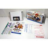 Mario Kart Advance (boxat), GBA