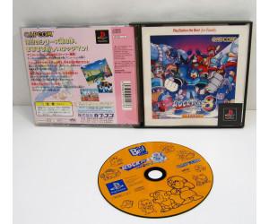 Rockman 8 (ps. the best), PS1