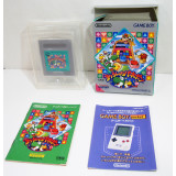 Yoshi No Panepon / Tetris Attack (boxat), GB