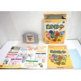 Yoshi's Story (boxat), N64