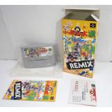 Super Puyo Puyo 2 Remix (boxat), SFC