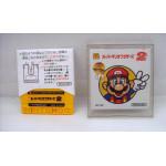 Super Mario Bros 2+ Twinbee, FDS