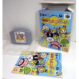 Minna de Tamagotchi World (boxat), N64
