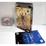 Ogre Battle (boxat), N64