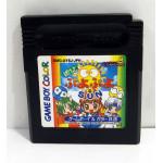Pocket Puyo Puyo Sun, GBC